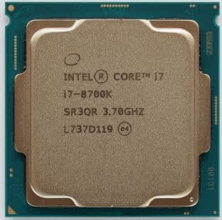 Best Motherboard For I7 8700k Review